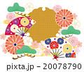 年賀状素材 和風 カットイラストのイラスト 20078790