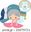 夜間にトイレに行きたくて目覚めるシニア女性 20079721