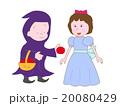 白雪姫の演劇 20080429