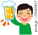ビール 飲み会 男性のイラスト 20080927