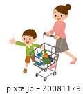 ショッピング 親子 ベクターのイラスト 20081179