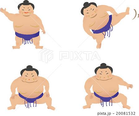 お相撲さん四股踏みセットのイラスト素材 20081532 Pixta