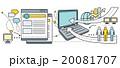 20081707