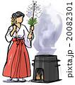 巫女 20082301