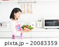 主婦(野菜) 20083359