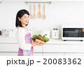 主婦(野菜) 20083362