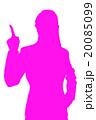 指さしをするビジネスウーマン 20085099