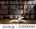 図書館イメージ 20086689
