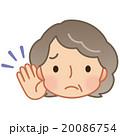 高齢者 表情 耳が聞こえずらい 20086754