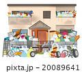 ごみ屋敷 20089641