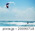 Kitesurfer in Black Sea, Crimea 20090718