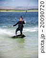Kitesurfer in Black Sea, Crimea 20090720
