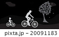 Bikers and the tree. Illustration vector. 20091183