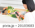 主婦(主婦-食材) 20103683