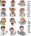 子供の受験  20105451