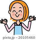 ママ OK 人物のイラスト 20105460
