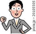 男性 ビジネスマン 講師 スーツ 20105505