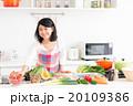 主婦(台所-食材) 20109386