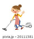 掃除機 主婦 掃除のイラスト 20111381