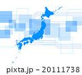 ネットワーク グローバル イラストのイラスト 20111738