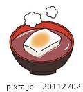 角モチしるこ 20112702