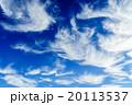 空 天国 天堂の写真 20113537