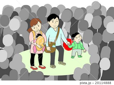 若い家族 人ごみの中でのイラスト素材 20114888 Pixta