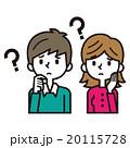 悩む男女【シンプルキャラ・シリーズ】 20115728