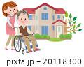 介護 介護士 車椅子のイラスト 20118300
