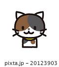 猫とイヌ 20123903