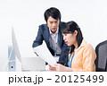 ビジネスマン ビジネスウーマン 上司の写真 20125499