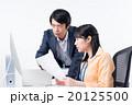 ビジネスマン ビジネスウーマン 上司の写真 20125500