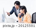 パソコン 上司 部下の写真 20125501