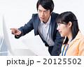 ビジネス 人物 指導の写真 20125502