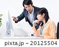 パソコン 上司 部下の写真 20125504