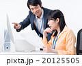オフィス ビジネス 人物の写真 20125505