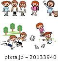 子供たち 友達といっしょ 20133940