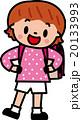 子供 女の子 笑顔のイラスト 20133993