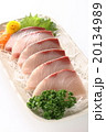 鰤 刺身 魚の写真 20134989