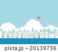都市風景 雲 飛行機 20139736