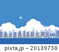 都市風景 雲 飛行機 20139738