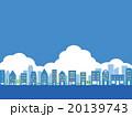 都市風景 雲 20139743