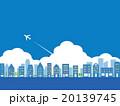 都市風景 雲 飛行機 20139745