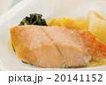 ムニエル シャケ 鮭の写真 20141152