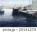 横浜港 20141274