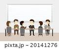 ビジネスチーム 打合せ ミーティングのイラスト 20141276