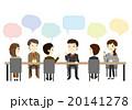 ビジネスチーム ミーティング 吹き出しのイラスト 20141278
