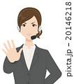 女性(OL) 20146218