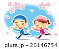 桜吹雪 仲良くジョギング カップル 20146754