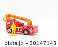 おもちゃの消防車と消防隊員: Toy Fire Truck & Firefighter 20147143